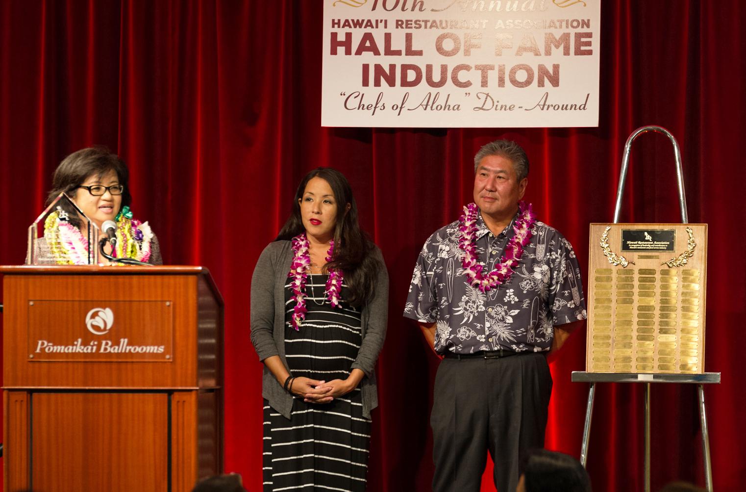 Hawaii Restaurant Association's 10th Annual Hall of Fame Dinner